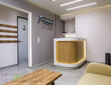 Ιατρείο που σχεδιάστηκε με επιδότηση, στην Αθήνα