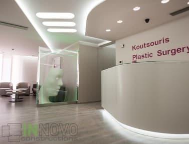 Επιδότηση ανακαίνισης ιατρείου innovo