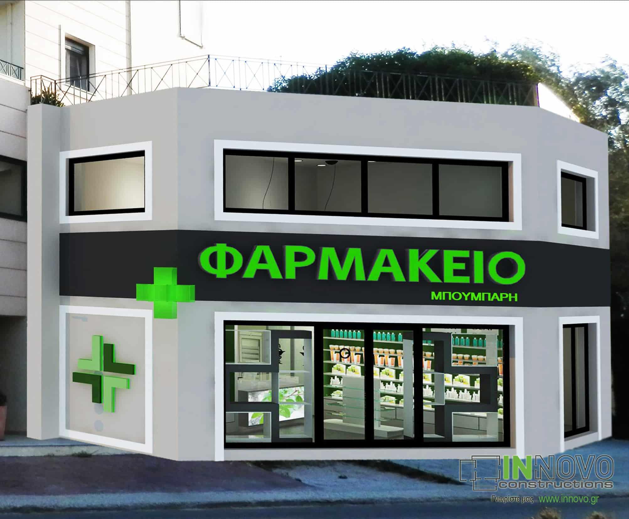 Εξοπλισμός φαρμακείου στη Χίο