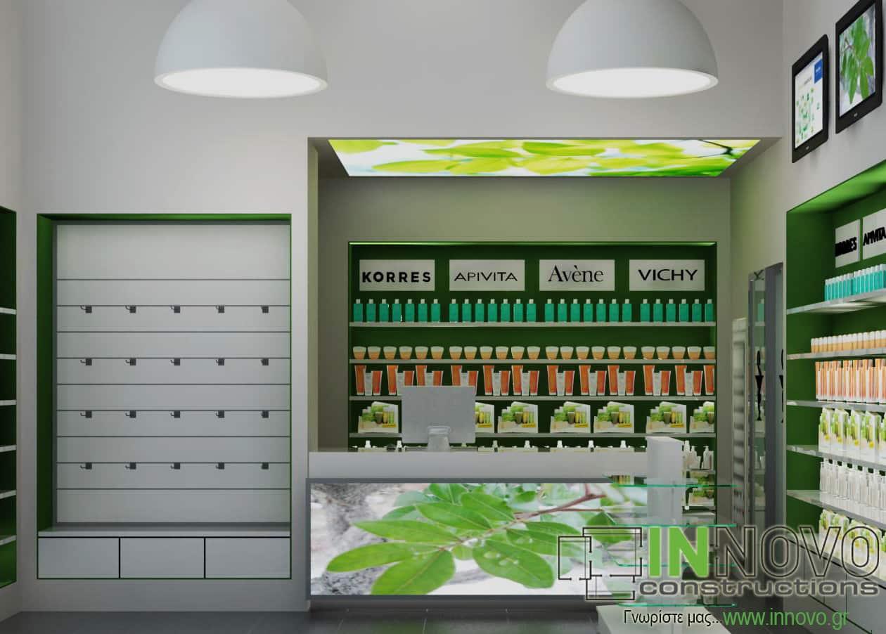 Κατασκευή φαρμακείου στη Χίο