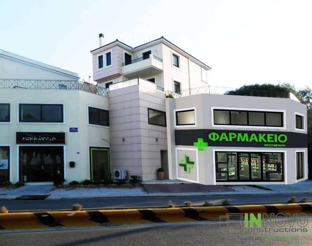 Ανακαίνιση φαρμακείου στη Χίο