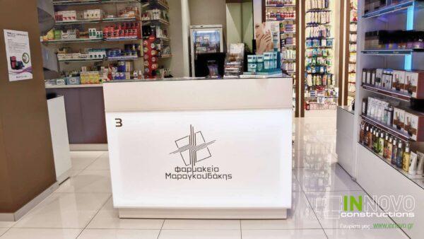 Πάγκος Ταμείου R-Lumi Box, Πετρούπολη