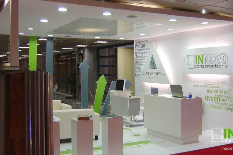 Κατασκευή περιπτέρου στην έκθεση οπτικών 2008