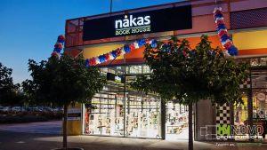 1-anakainisi-bibliopoleiou-bookstore-renovation-bibliopoleio-spata-nakas5