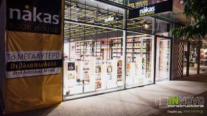 anakainisi-bibliopoleiou-bookstore-renovation-bibliopoleio-spata-nakas9
