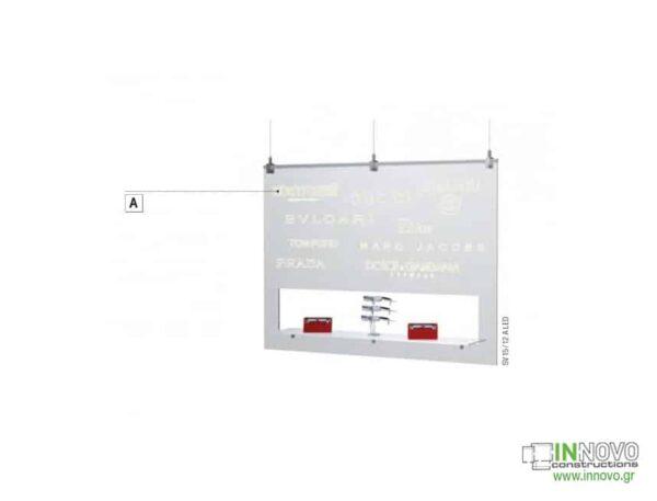 Βιτρίνα Οπτικών SV15/12 A LED