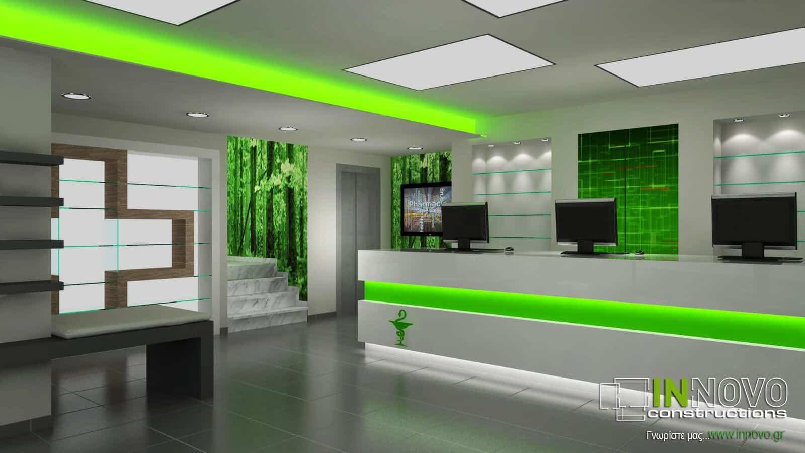 Σχεδιασμός Φαρμακείου στο Χαλάνδρι