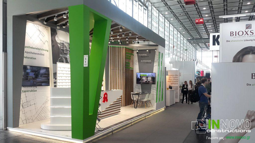 Σχεδιασμός και ανακαίνιση περιπτέρου Expopharm