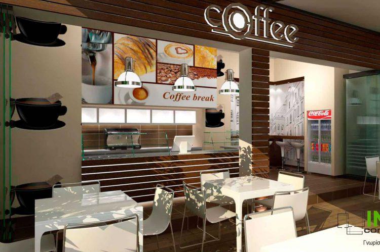 Μελέτη κατασκευής σνακ-καφέ στην Ηλιούπολη