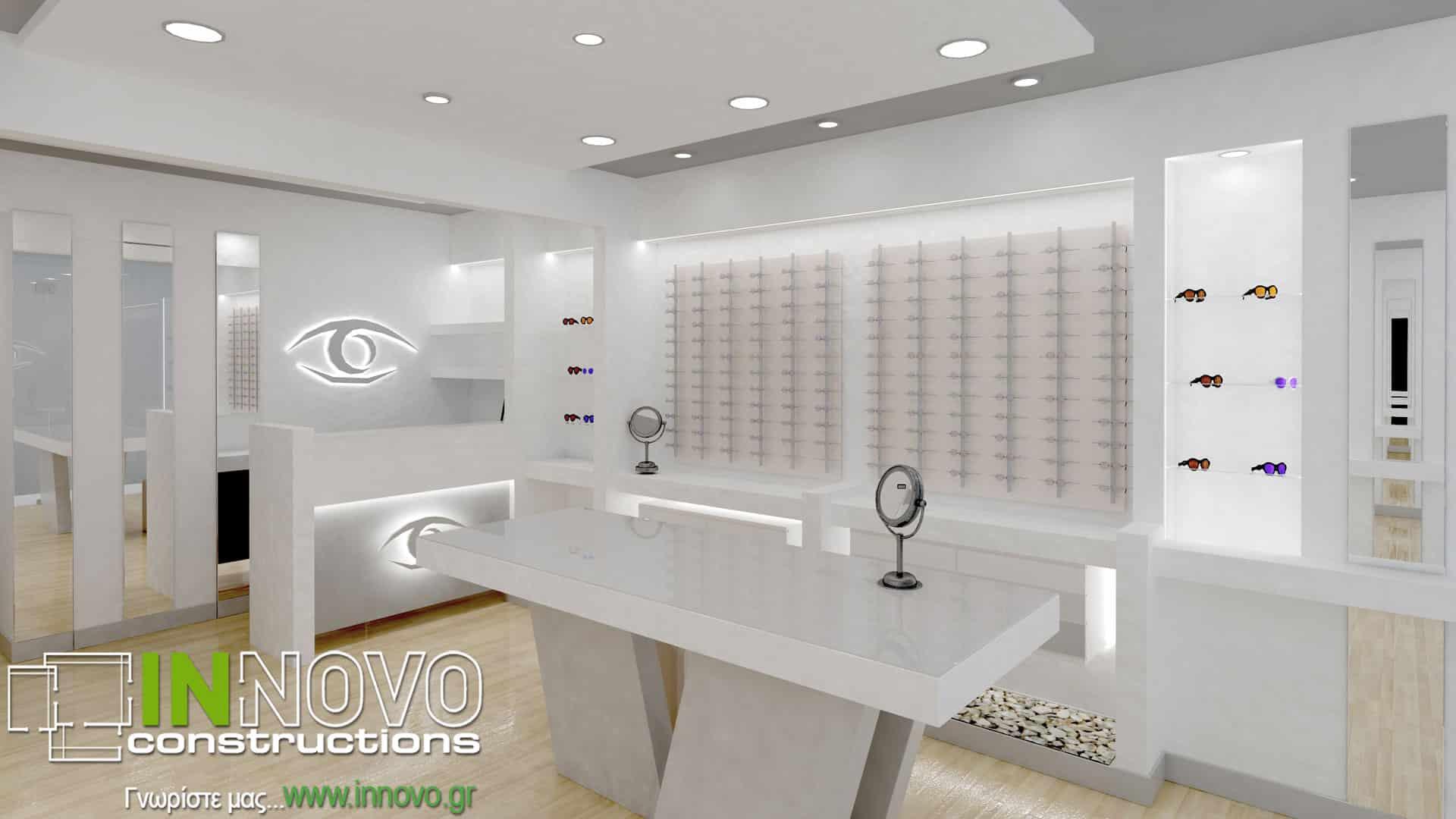 Ανακαίνιση οπτικού καταστήματος στο Πέραμα